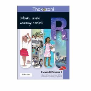 GRADE R BIG BOOK 1